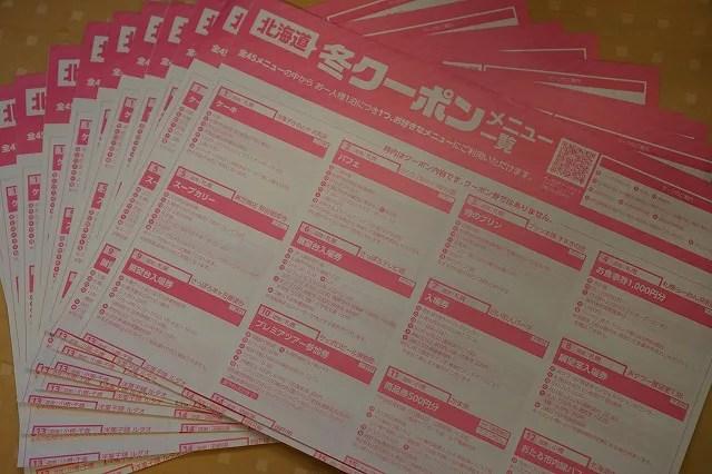 id:jp:20170425221040j:plain