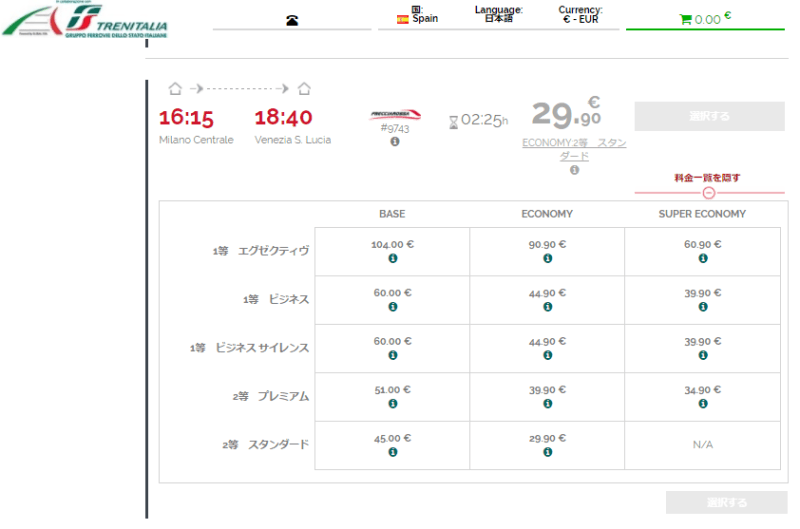 id:jp:20170610232335p:plain