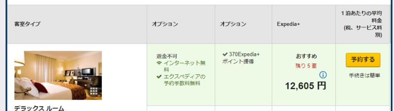 id:jp:20170706001138p:plain