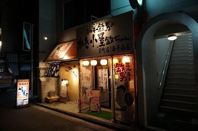 id:jp:20171203233050j:plain