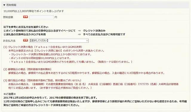 id:jp:20180108225909j:plain