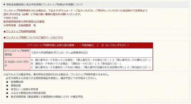id:jp:20180108230738j:plain