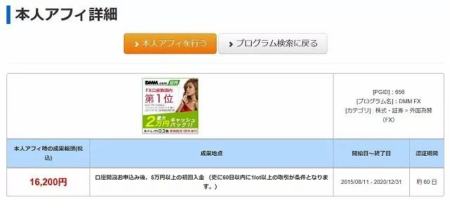 id:jp:20180114001806j:plain