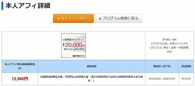 id:jp:20180114002045j:plain