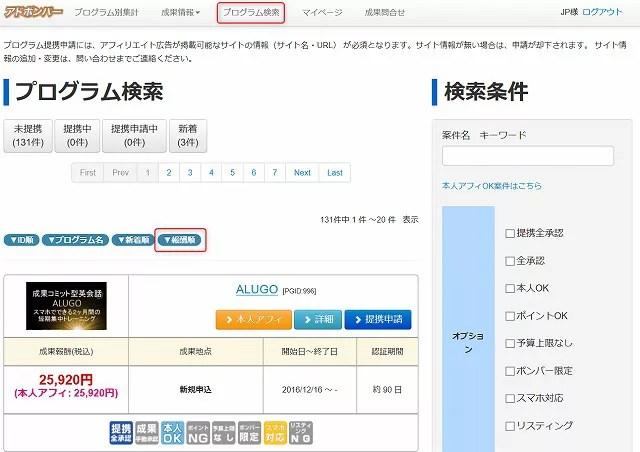 id:jp:20180114002611j:plain