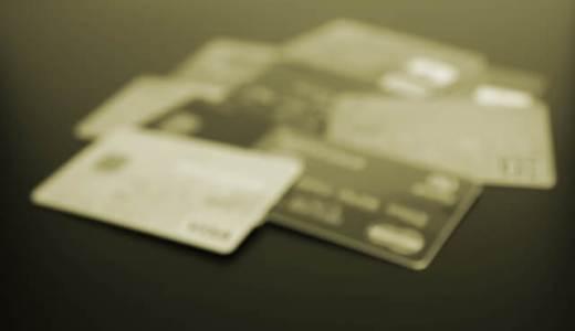 ANA SFC VISAゴールドカードが、海外サイトで不正使用された!!!