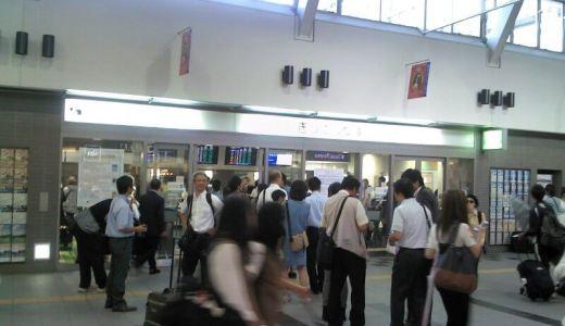 姫路・岡山日帰り出張記!大荒れの天気により米子へは行けず!予定変更して岡山経由で東京へ!