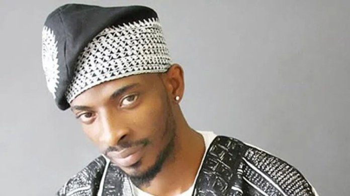 Nigeria Musician