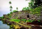 La Unesco dio a conocer los cuatro lugares que se integraron a la Lista del Patrimonio Mundial