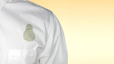 Photo of كيفية التخلص من بقع الزيت