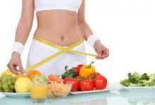 Photo of مكونات ثلاث تساعد على انقاص الوزن