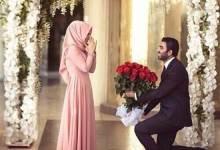 Photo of ما هى شروط الخِطبة للزواج فى الإسلام