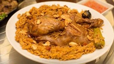 Photo of طريقة تحضير الكبسة بالدجاج