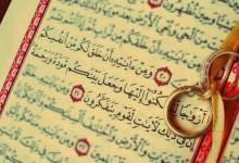 Photo of ما هو تعريف القسم فى الزواج، وما حكمه، وما شروطه