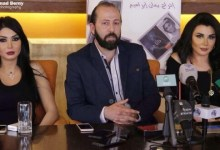 Photo of قصة وأحداث مسلسل سنة ثانية زواج دانا جبر