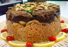 Photo of اسهل طريقة لتحضير مقلوبة اللحم