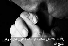 Photo of طاعة أمر الله فى الزواج وفى الولد وفى ترويض النفس وإيناسها