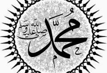 Photo of تفسير حلم رؤيا الأنبياء والمرسلين فى المنام