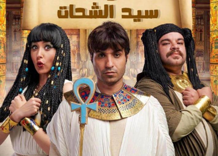 قصة وأحداث الواد سيد الشحات أحمد فهمي