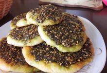 Photo of وصفة مناقيش الزعتر