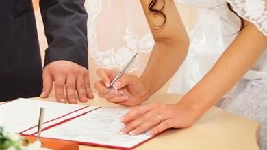 Photo of ما هى العيوب التى يفسخ بها عقد الزواج