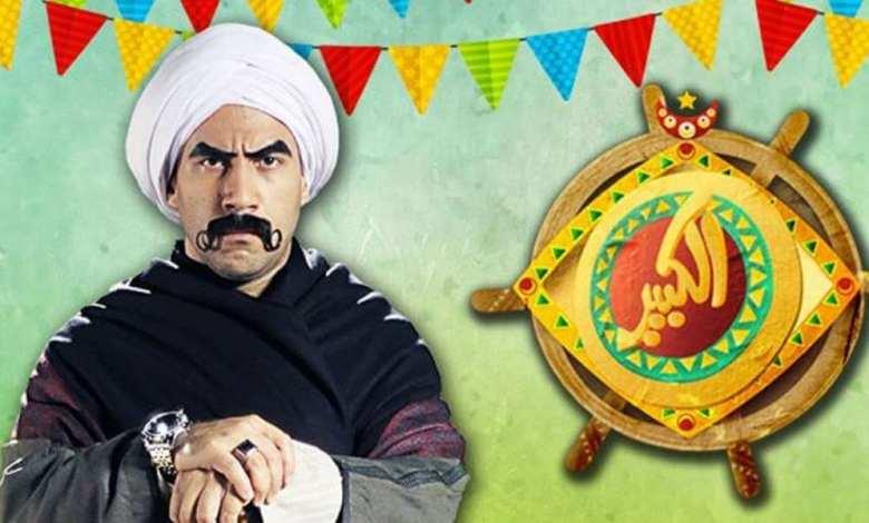 قصة وأحداث مسلسل الكبير أوي الجزء السادس أحمد مكي