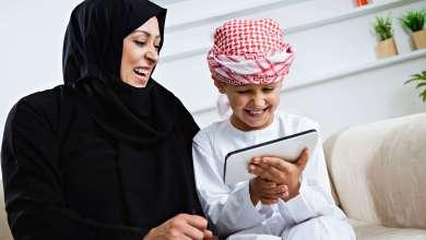 Photo of تربية الأبناء فى الاسرة والمجتمع والحياة الزوجية