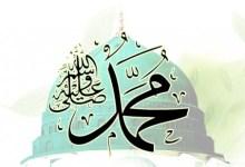 Photo of تفسير رؤيا الدعوة الى الاسلام