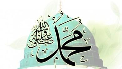 Photo of تفسير حلم رؤيا الإسلام لمحمد بن سيرين