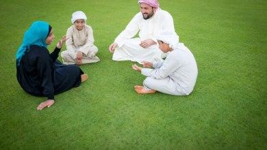Photo of رقابة ذاتية فى الأسرة والمجتمع