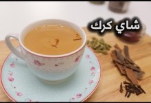Photo of شاي كرك بالهيل والزعفران