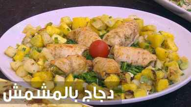 Photo of طريقة عمل الدجاج بالمشمش