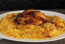 Photo of طريقة عمل الرز البخاري السعودي بالجزر والزبيب