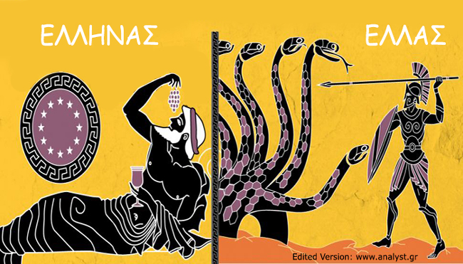 ΕΙΚΟΝΑ---Ελλάδα Κοινωνική χρεοκοπία
