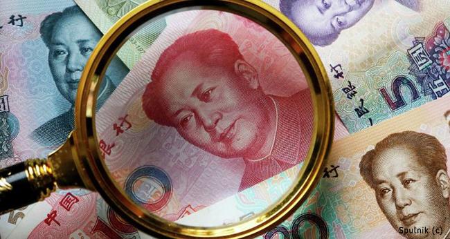 ΕΙΚΟΝΑ---Κίνα Επίθεση εναντίον της Κίνας