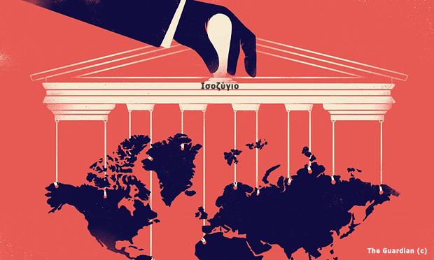 ΕΙΚΟΝΑ---γενική,-κόσμος,-ισοζύγιο Κρίσεις ισοζυγίου πληρωμών