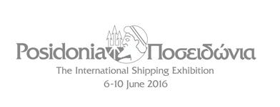 ΔΤ - Poseidonia Η «έξυπνη» Ναυτιλία πιάνει... λιμάνι στα Ποσειδώνια 2016