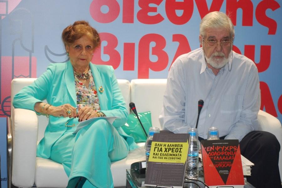 Τι μπορεί να ελπίζει η Ελλάδα από τον νέο πλανητάρχη