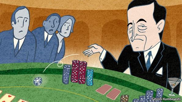 Τα δίδυμα βουνά χρεών της Ευρωζώνης