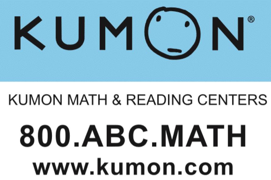 https://i1.wp.com/www.anandamela.org/wp-content/uploads/2018/07/kumon.png?resize=891%2C594&ssl=1