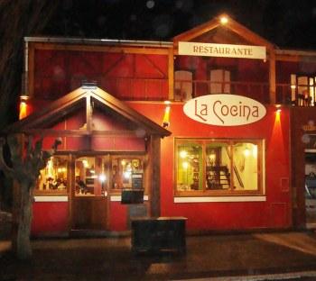 Fachada do La Cocina (fonte)