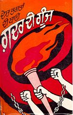 Setting South Asia ablaze: the Ghadar (Mutiny) Party