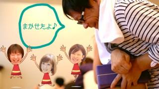 内田かつのりがのりこ先生、蘭子先生、真衣先生を笑顔で見下ろしているところ。