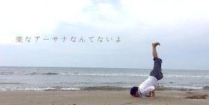 Uchida-CAMP上級者