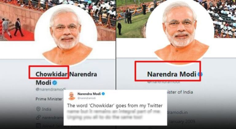 PM Narendra Modi Is No Longer A 'CHOWKIDAR', Removes The Prefix From His Twitter