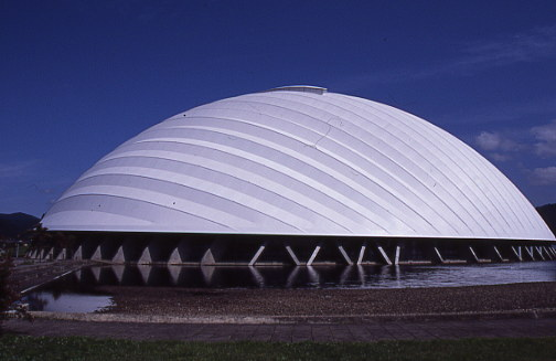 Odate Jukai Dome