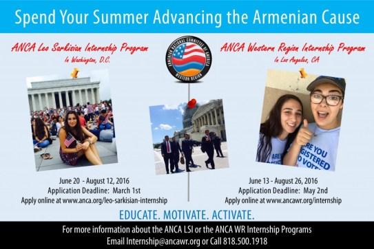 2016 LSI WR Summer Internship Programs