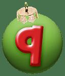 alphabet-boule-noel-vert-q
