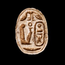 White Steatite Scarab from the Mustaki Collection