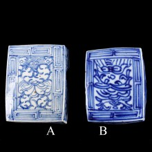chinese blue and white trinkets box